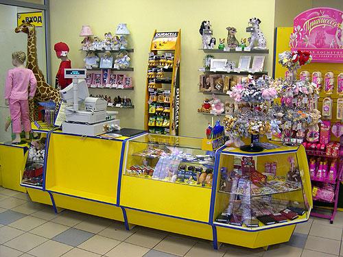 Торговое холодильное оборудование для магазинов, продажа холодильного оборудования для магазинов